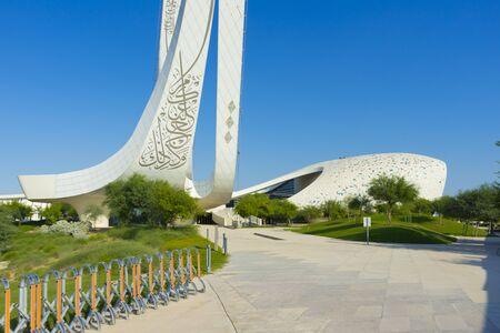 Beautiful architecture of Qatar Foundation Mosque in Doha, Qatar