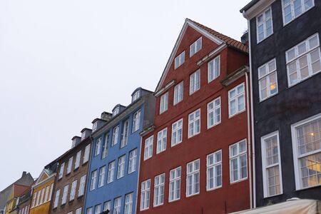 Beautiful new Haven water canal in Copenhagen