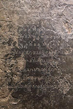 Old Pallava script in Sanskrit language found in Thailand, 8th century A.D.