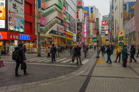 View of building around Akihabara JR Station in Tokyo, Japan