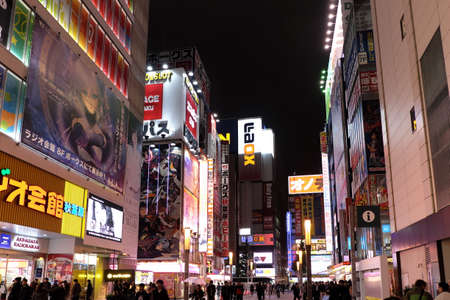 Night view of the Akihabara district Editorial