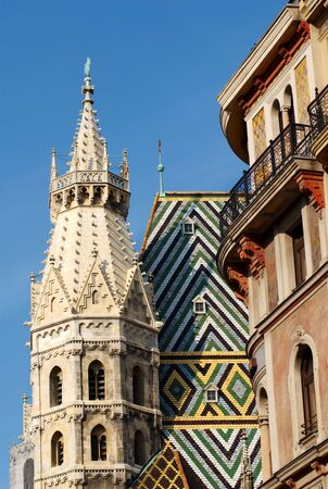 saint stephen cathedral: St Stephens Cathedral, Vienna, Austria Stock Photo