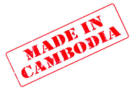 Rubber stamp with red ink on white background concept reading Made In Cambodia