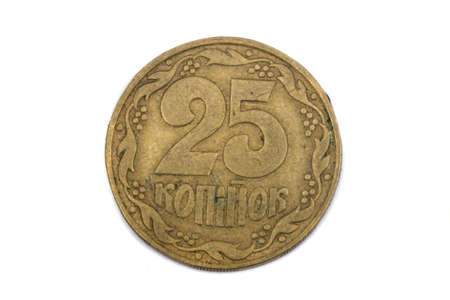 A close up view of a 25 Kopiyok coin from Ukraine