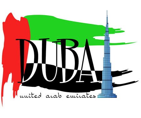 khalifa tower over flag of united arab emirates and text of dubai