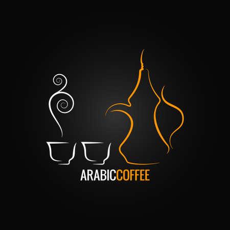 koffie vintage design backgroundarabic Stock Illustratie