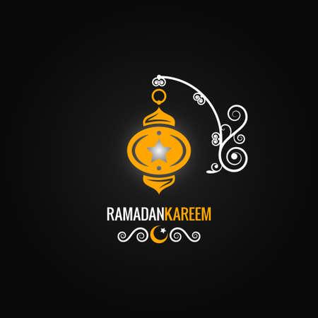 celebration background: ramadan lantern design background celebration Illustration