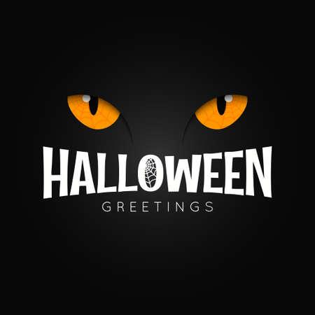 night vision: Happy halloween night holiday background Illustration