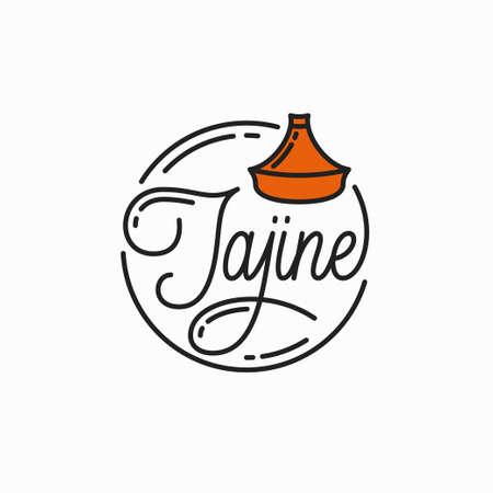 Tajine menu design. Round linear of tagine Vetores
