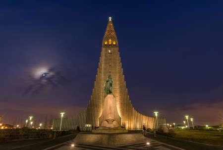 lutheran: Lutheran parish church in reykjavik