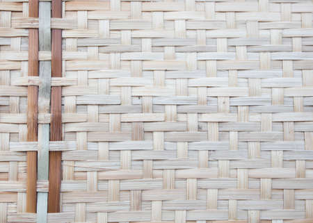 rattan mat: Woven rattan with natural patterns Stock Photo