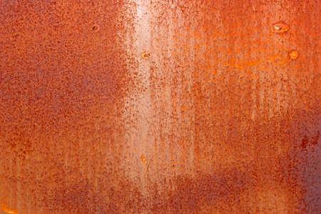 rust background: Metal rust background