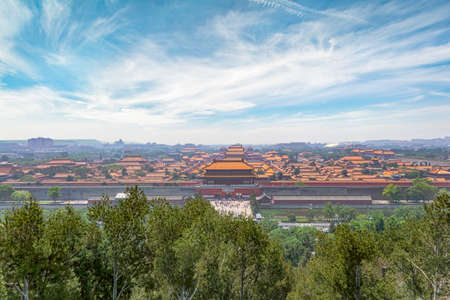 moat wall: Forbidden City in Beijing in China