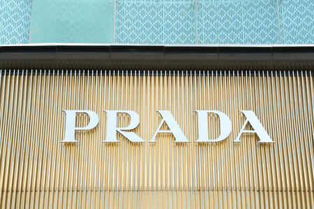 prada: BEIJING, CHINA - MAY 22, 2016: Company sign of PRADA on Wangfujing Street in Beijing China