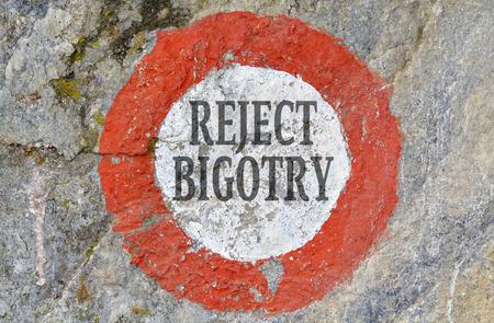 憎悪、不寛容の人々 間の戦闘へのアピールとしてテキスト メッセージ