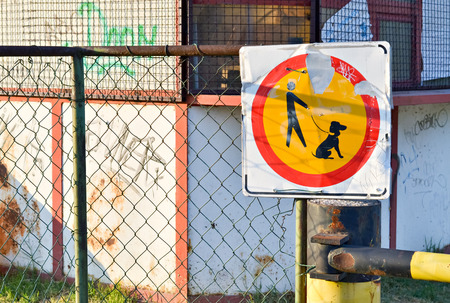 a public notice: Street sign for the restricted area for animals and pets Stock Photo