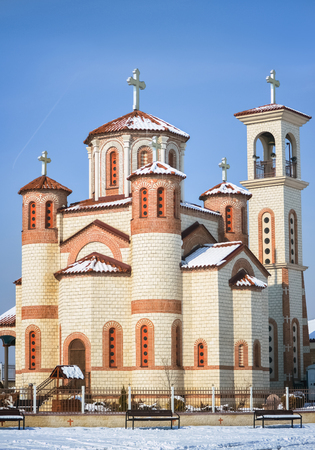 New Orthodox church in Skopje in a sunny winter day
