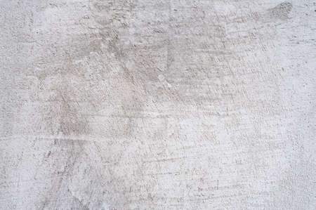 Urban Beton Texture. Grunge cement background for your design.