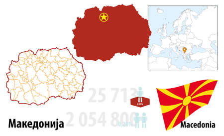 Macedonia Stock Vector - 16765403