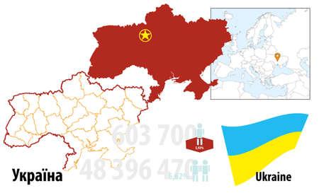 Ukraine Illustration