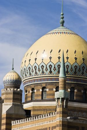 milwaukee: Colorful Mosque in Milwaukee, Wisconsin