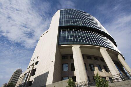 Building in Kansas City, Missouri photo