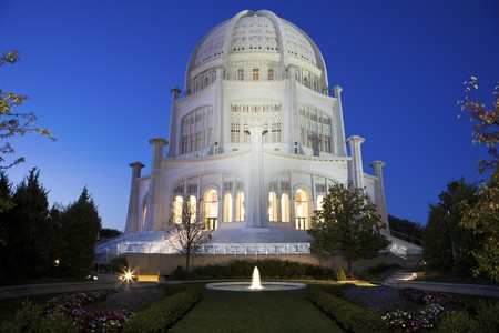 Evening by Bahai Temple in Wilmette. photo