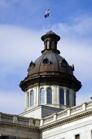 carolina del sur: Columbia, Carolina del sur - edificio del Capitolio estatal