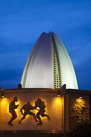 ohio: Canton, Ohio, USA - July 18, 2011: Pro Football Hall of Fame in Canton, Ohio. Built in 1963.