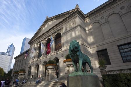 art museum: Art Museum in Michian Avenue nel centro di Chicago. L'edificio illuminato con la luce riflessa da finestre vicine.