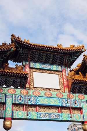 Chinese gate in downtown of Washington DC