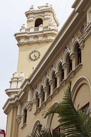 miraflores: Clock tower in Miraflores, Lima