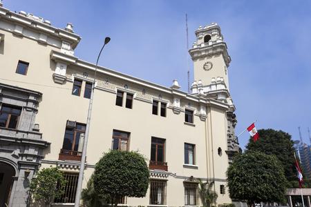 miraflores: Architecture of Miraflores, Lima - Peru