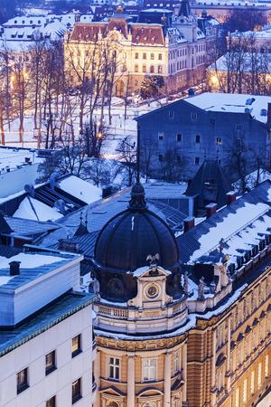 Architecture of Ljubljana with University of Ljubljana. Ljubljana, Slovenia