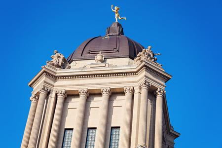 legislative: Manitoba Legislative Building Stock Photo
