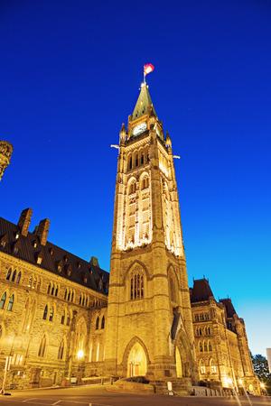 ottawa: Peace Tower, Parliament Building - Ottawa, Ontario, Canada Stock Photo