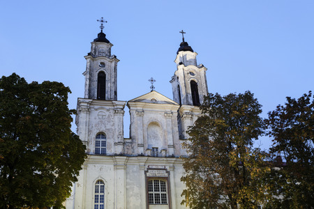 kaunas: Church of St. Francis Xavier, Kaunas, Lithuania. Stock Photo