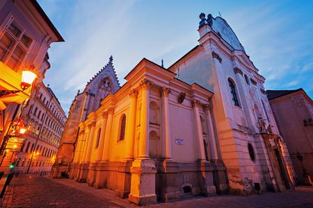 slovakia: Architecture of Bratislava. Bratislava, Slovakia.