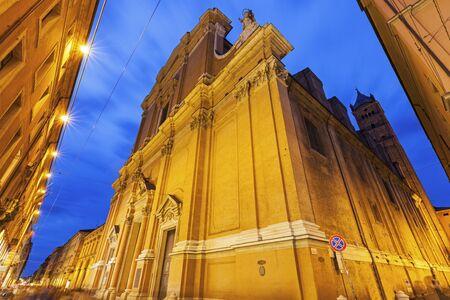 bologna: Metropolitan Cathedral di San Pietro in Bologna. Bologna, Emilia-Romagna, Italy