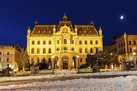 University of Ljubljana building in the center of Ljubljana. Ljubljana, Slovenia