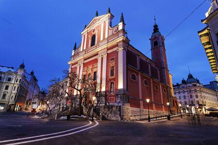 Franciscan Church and Preseren Square in Ljubljana. Ljubljana, Slovenia
