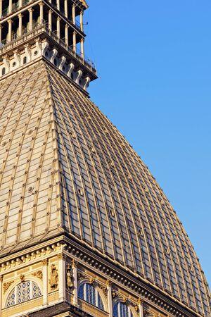 disctrict: Mole Antonelliana in Turin Turin, Piedmont, Italy