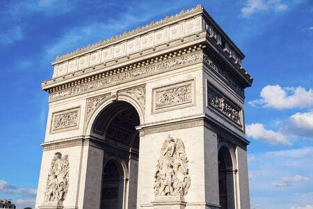 Arc de Triomphe in Paris. Paris, France Stock Photo