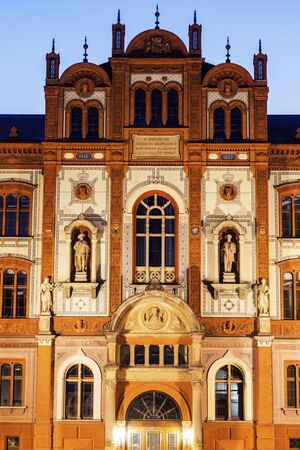 University of Rostock. Rostock, Mecklenburg-Vorpommern, Germany.