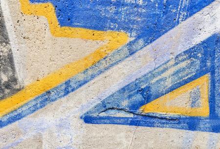rapping: Graffiti wall urban art concrete wall background