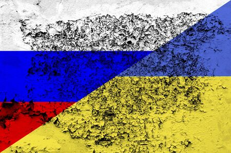 Russia and Ukraine flag on mortar background
