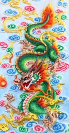 chinese wall: green chinese dragon Stock Photo