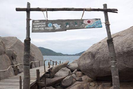 nang: Nang-Yuan Wood Bridge at the south of Thailand