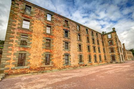prision: La Penitenciar�a se encuentra en Port Arthur Historic Site, que hasta 1877 era una colonia penal para los presos. El sitio, patrimonio de la UNESCO, se encuentra en la pen�nsula de Tasmania, Tasmania, Australia.