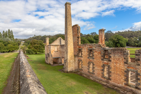 arthur: The Penitentiary is located in Port Arthur Historic Site, Which until 1877 was a penal colony for prisoners.